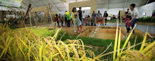 농업과 흙-메인