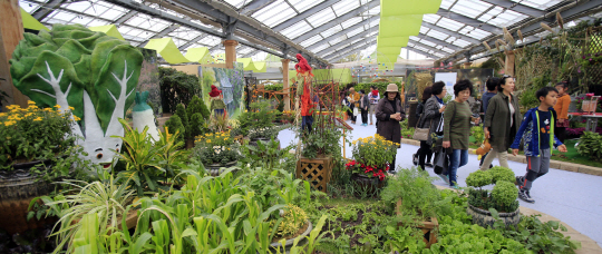 맛있는 건강 정원