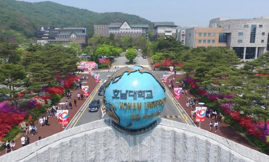 2019학년도 수시특집-'국내 최고 미래형 혁신대학' 호남대학교