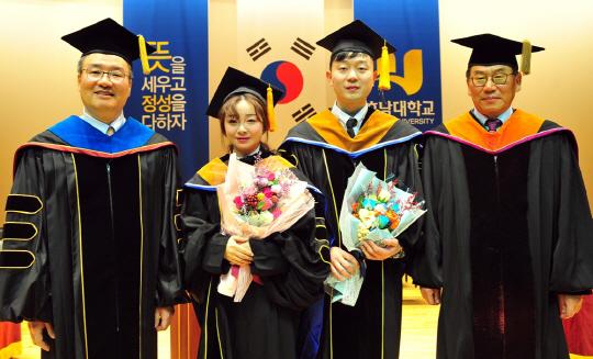 호남대 호텔경영학과, 中 부부교수 배출 '경사'