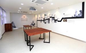 전남대 윤상원 기념홀