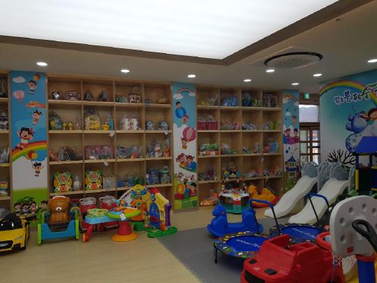 장흥 장난감도서관