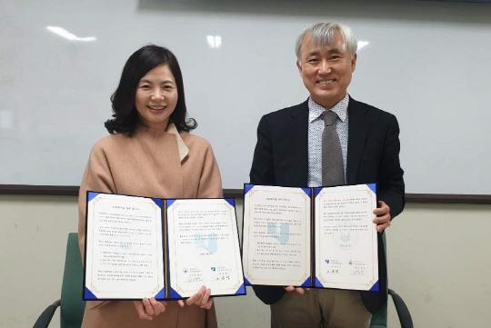 호남대, 인하대와 학술교류 상호협력 업무협약