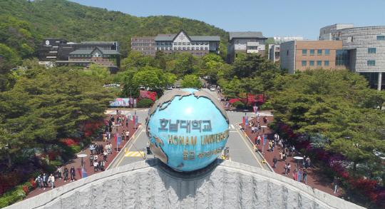 호남대, 3월 2일 '블렌디드 입학식'