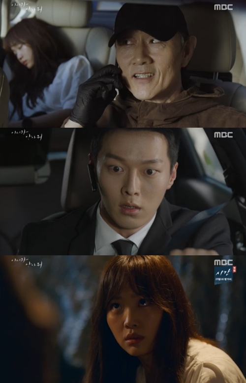 '이리와 안아줘' 허준호, 진기주 납치…장기용 '분노'