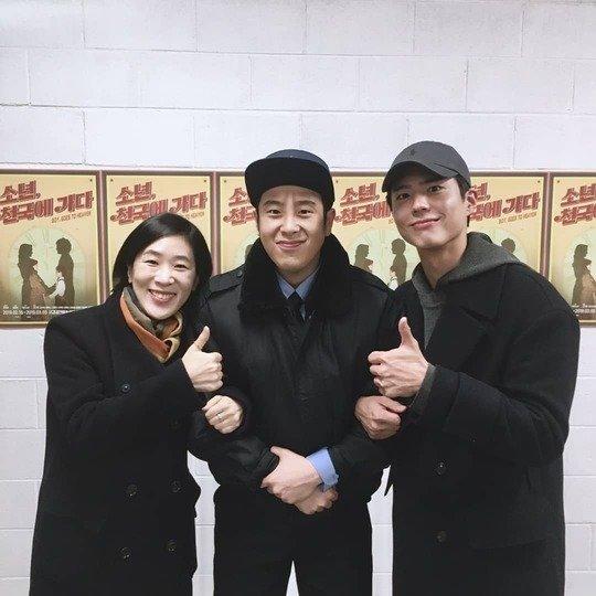 박보검X백지원, 피오 연극 응원 관람 의리...'남자친구' 인연[★SNS]