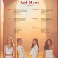 D-7 마마무, 새 앨범 레드 문 트랙리스트 공개...타이틀곡은 너나 해